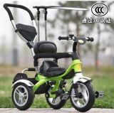 판매를 위한 최신 판매 아기 품목 아기 세발자전거