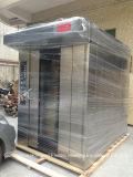 Forno rotativo della cremagliera di vendita della strumentazione calda della cucina per diesel