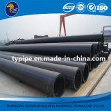 Трубопровод полива HDPE умеренной цены пластичный
