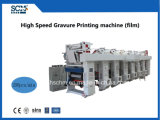 Machine d'impression à grande vitesse de rotogravure de film plastique