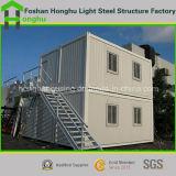 Дом контейнера красивейшей конструкции подвижная Prefab домашняя для сбывания