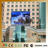 Personnaliser le mur polychrome de vidéo de la publicité extérieure DEL de l'IMMERSION P16