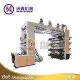 Stampatrice ad alta velocità di Flexo per documento o la pellicola