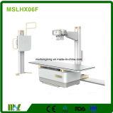 De nieuwe Machine van de Röntgenstraal van de Hoge Frequentie Medische Digitale (MSLHX06F)
