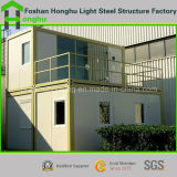 Vorfabriziertes Haus-Ausgangsbehälter-Haus für Kaffee/Hotel/Toilette/Speicher