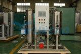 耐火性オイルのための耐圧防爆真空の油純化器