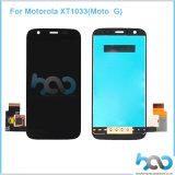 Первоначально новый сенсорный экран индикации LCD для цифрователя Motorola Xt1033 Moto g