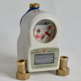 無接触RFのカードによって前払いされる冷たいおよび熱湯のメートル