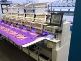Máquina del bordado de Dahao de los colores de la máquina 9/12 del bordado de las pistas de Wonyo 6