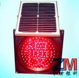 Indicatore luminoso d'avvertimento rosso d'avvertimento alimentato solare ad alta intensità della lampada/LED Flahsing