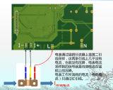 Resistor Shunt com 300mg de Ohm