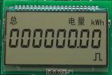 Módulo de la visualización del LCD del carácter 16*2