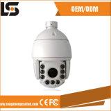 IP66 de waterdichte Gietende Delen van de Huisvesting van de Camera van de Koepel van de Snelheid