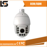 IP66は速度のドームのカメラハウジングの鋳造の部品を防水する