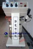 Macchina di rivestimento elettrostatica della polvere di prestazione eccellente Xt-666