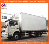 Freezer Van Truck for Seafood Transportation Truck for Sales