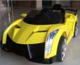 Kühle Fahrt des Entwurfs-2016 auf Auto mit Fernsteuerungs