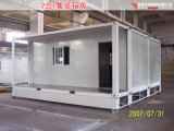 一時オフィスのためのプレハブの移動可能なモジュラー容器の家