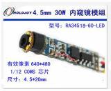 Módulo 1/12 da câmera do endoscópio da microplaqueta da sustentação NTSC/PAL mini 4.5mm Diamater Ov CMOS