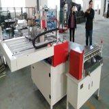 Caixa semi-automática de livro e Hard Cover Making Machine