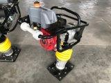 A melhor escolha! Trench a máquina com de alta qualidade, Rammer da calcadeira do impato/compressor Vibratory do Rammer Rammer de Wacker