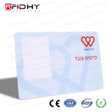 عالة تصميم قرص [إيد] بطاقات مع صورة شخصيّة & معلومة