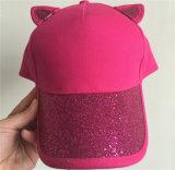 Leisure 5 Panels Jersey Applique Hat Cap