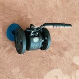 150lb 300lbは鋼鉄A105フランジの接続の端の球弁を造った