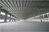 Ясная пядь гальванизировала стальную ткань/изготовленное Prefab/полуфабрикат здание пакгауза
