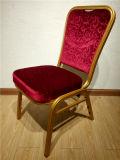 Стул банкета гостиницы рамки Gloden высокого качества/стул трактира
