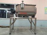 Buen mezclador horizontal del polvo del precio 200-2000L con el rociador líquido