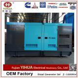 generador eléctrico diesel silencioso 100kVA/80kw con el motor de Weifang Ricardo