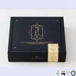 黒い食糧パッキングギフト用の箱