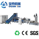 1대의 기계 작은 알모양으로 하기 기계에서 재생하는 PE/PP LDPE 필름과 조각
