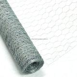 PVC上塗を施してある/Galvanized六角形の金網か網