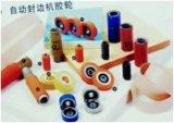 Silikon-Gummipresse-Rolle für Rand-Banderoliermaschine (N06003)