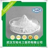 Ácido Cinámico Nº CAS 621-82-9 Ingrediente Farmacéutico