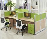 木MDFのオフィスの区分クラスタ事務員のスタッフワークステーション(HX-NCD033)