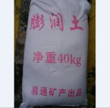 Bentonite De Sodium, Bentonite Inorganique