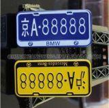Venda quente melhor qualidade para Placa Tráfego China Número Car