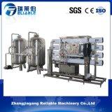Linha de produção do refresco/planta de engarrafamento comerciais água Carbonated