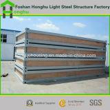 20 модульной футов дома контейнера панельного дома для жить