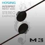 1.2FTの携帯電話のための円形のイヤホーンの芽のヘッドホーン