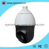 1/2.7 '' His3516D+ 4689 Sony 4.0MP y 6 cámara de alta velocidad de la bóveda del IP PTZ del IR de la pulgada