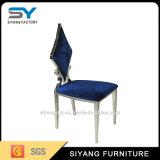 Cadeira do lazer do aço inoxidável de mobília de escritório