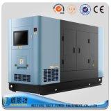 800kw極度の無声ディーゼル発電機によって動力を与えられる電気発電機セット