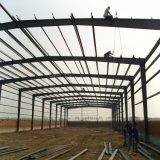 Strutture d'acciaio su ordinazione per la costruzione del workshop