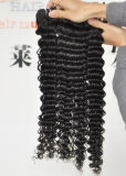 I capelli umani in profondità ricci brasiliani naturali Labor non trattati dei capelli 100% del Virgin di estensione 105g (+/-2g) /Bundle dei capelli tessono il grado 8A