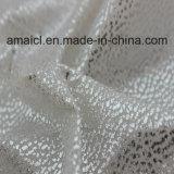 Ткань серебра отжатая & светло и новая типа способа