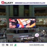 P2/P2.5/P3/P4/P5/P6 HD a todo color LED de interior que hace publicidad de la visualización